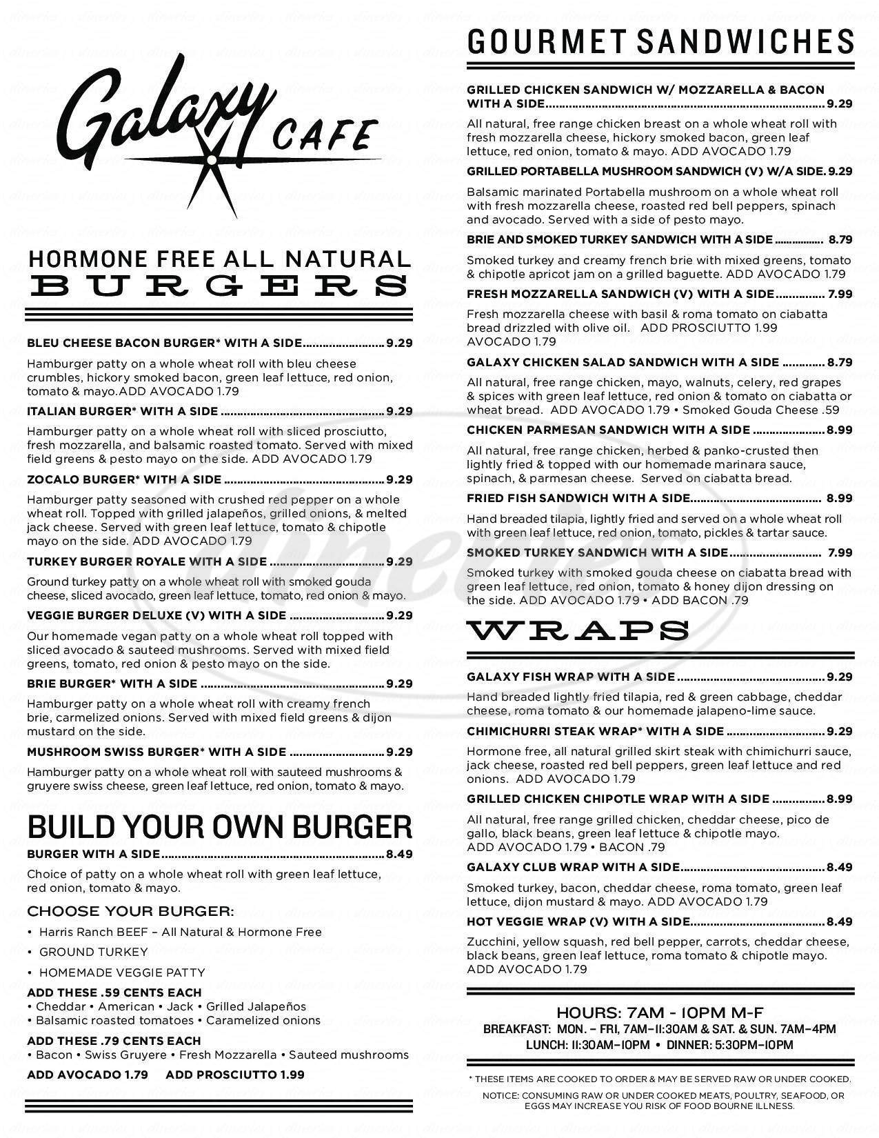 menu for Galaxy Café