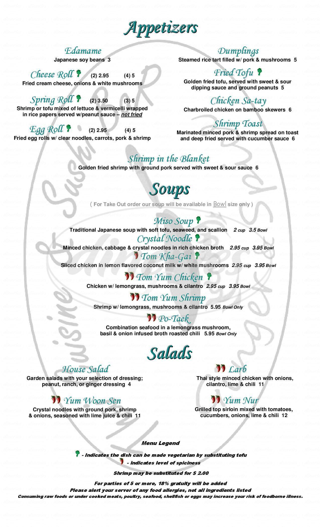 menu for Ginger & Spice