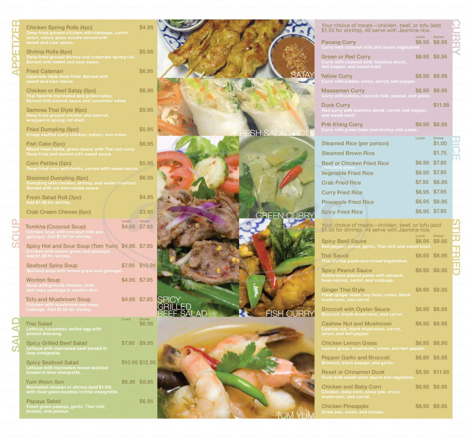 menu for Ginger Thai Cuisine