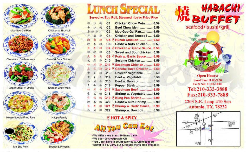 menu for Habachi Buffet