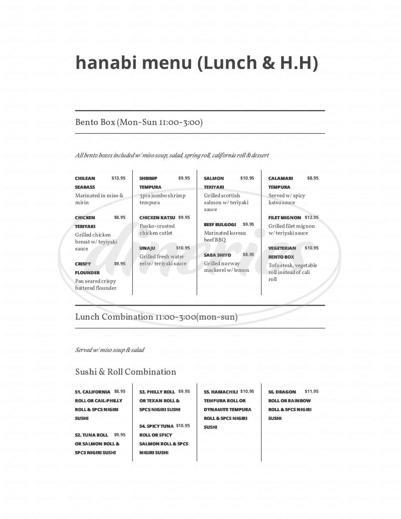 menu for Hanabi