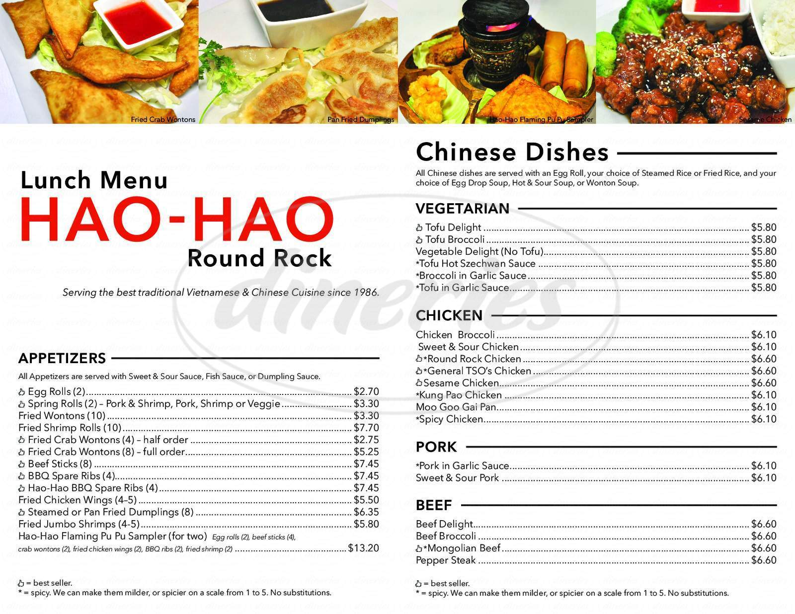 menu for Hao Hao