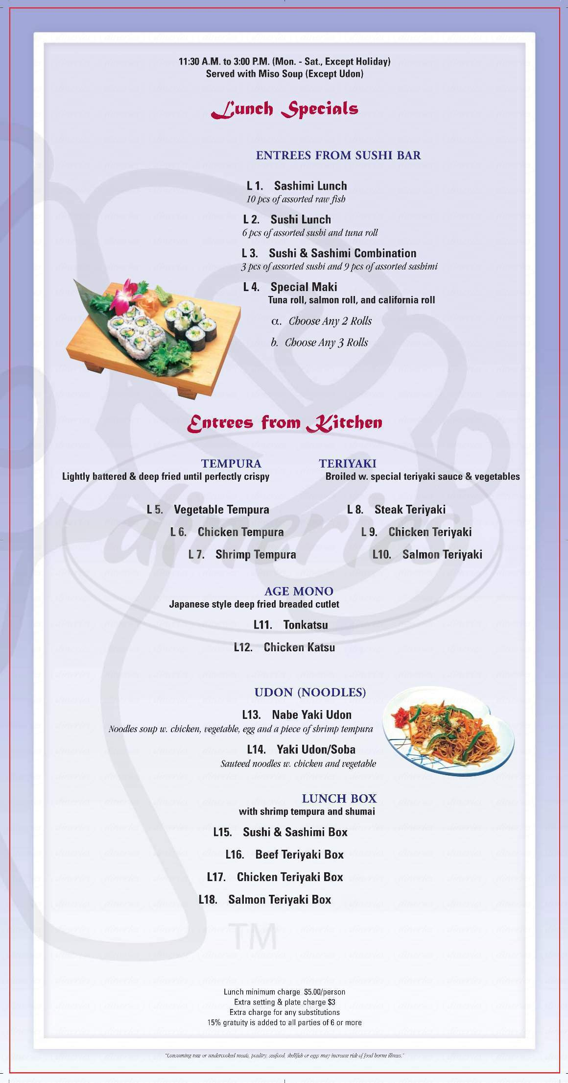 menu for Hayashi Japanese Hibachi and Sushi Bar
