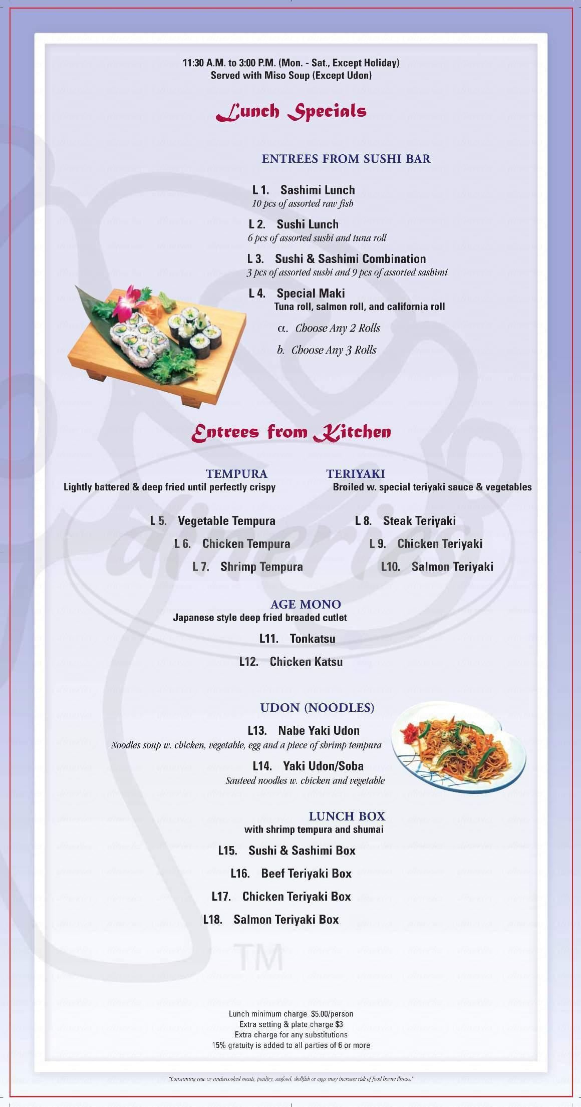 menu for Hayashi Hibachi