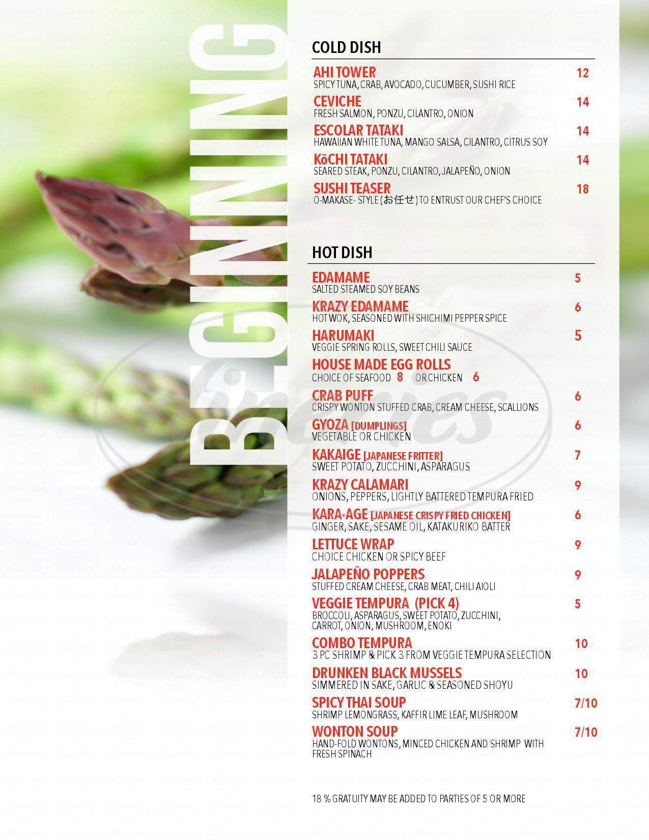menu for Hibachi Teppanyaki & Sushi