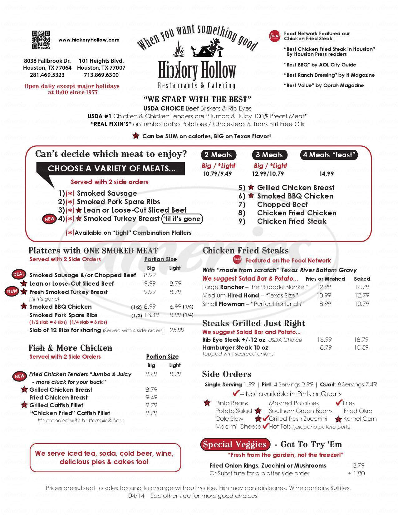 menu for Hickory Hollow Restaurants & Catering