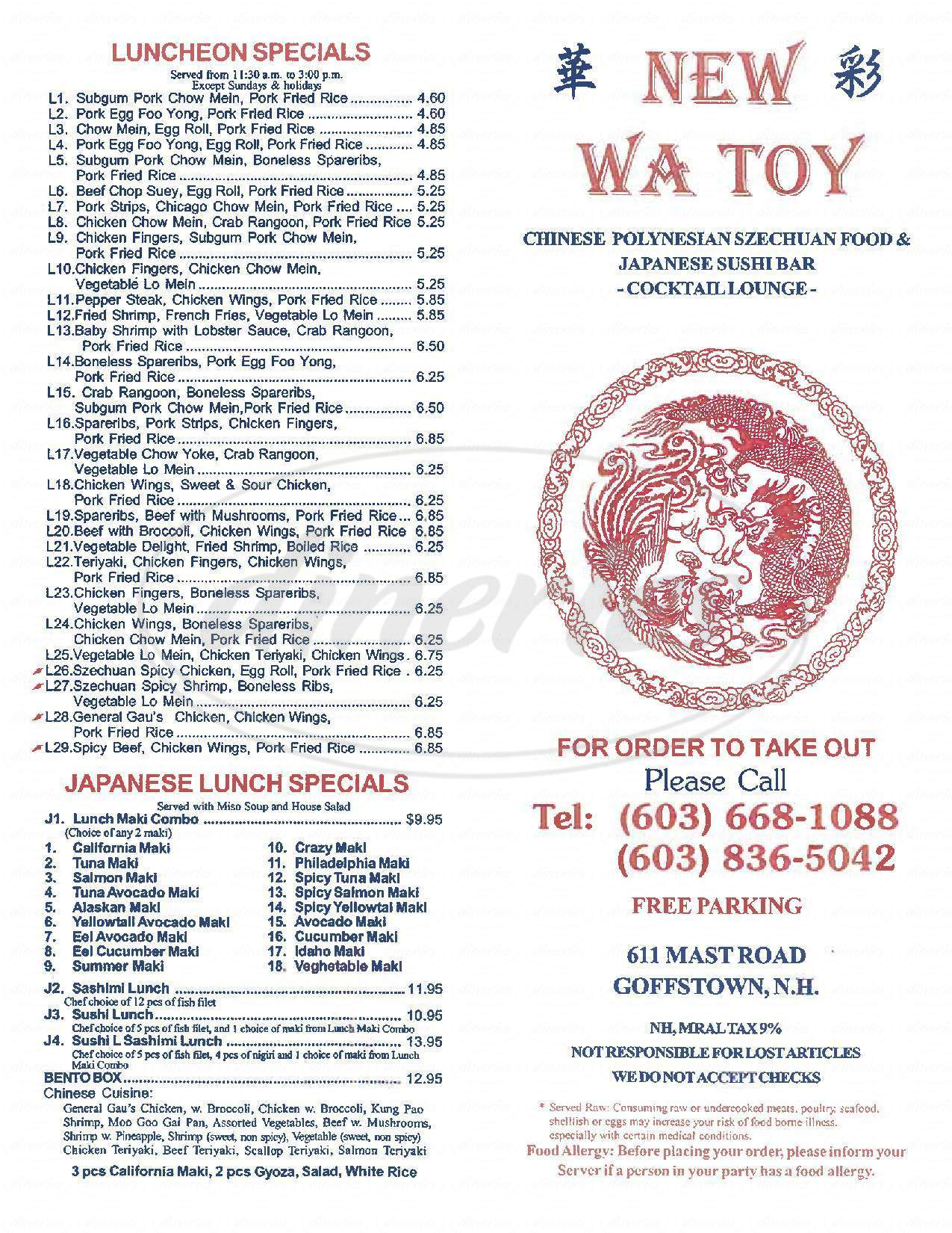 menu for New Wa Toy