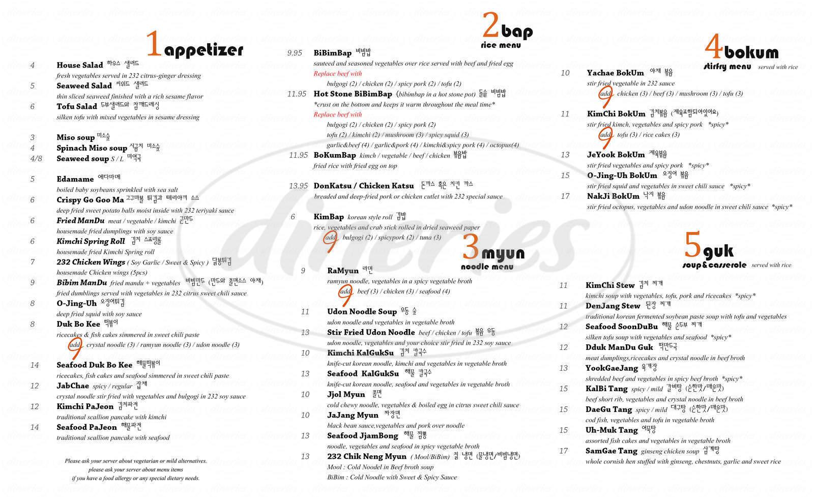 menu for 232