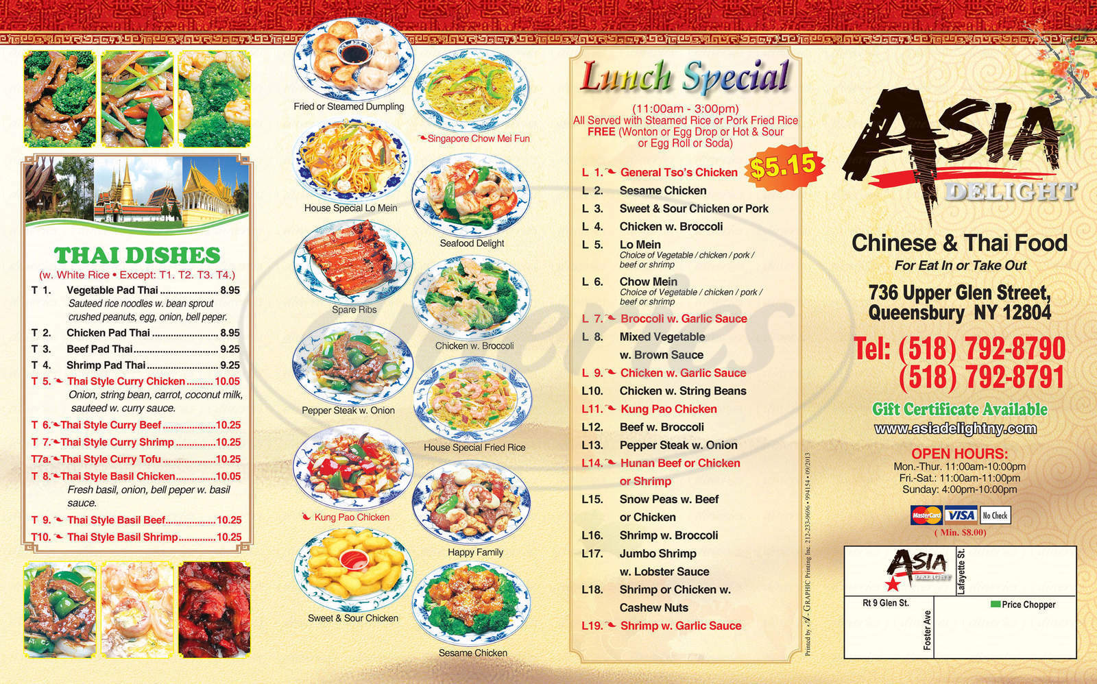menu for Asia Delight