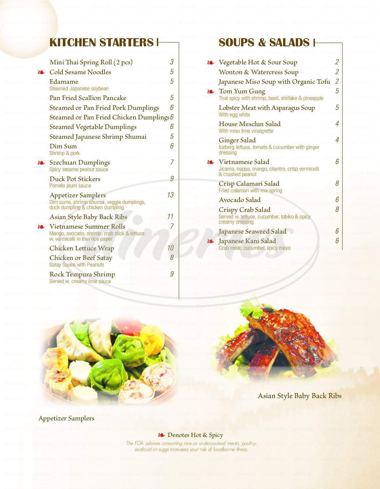 menu for Asian Moon