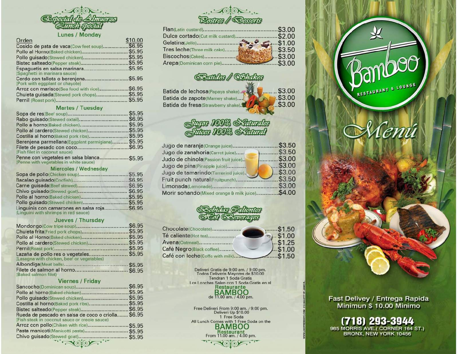 menu for The Bamboo Restaurant