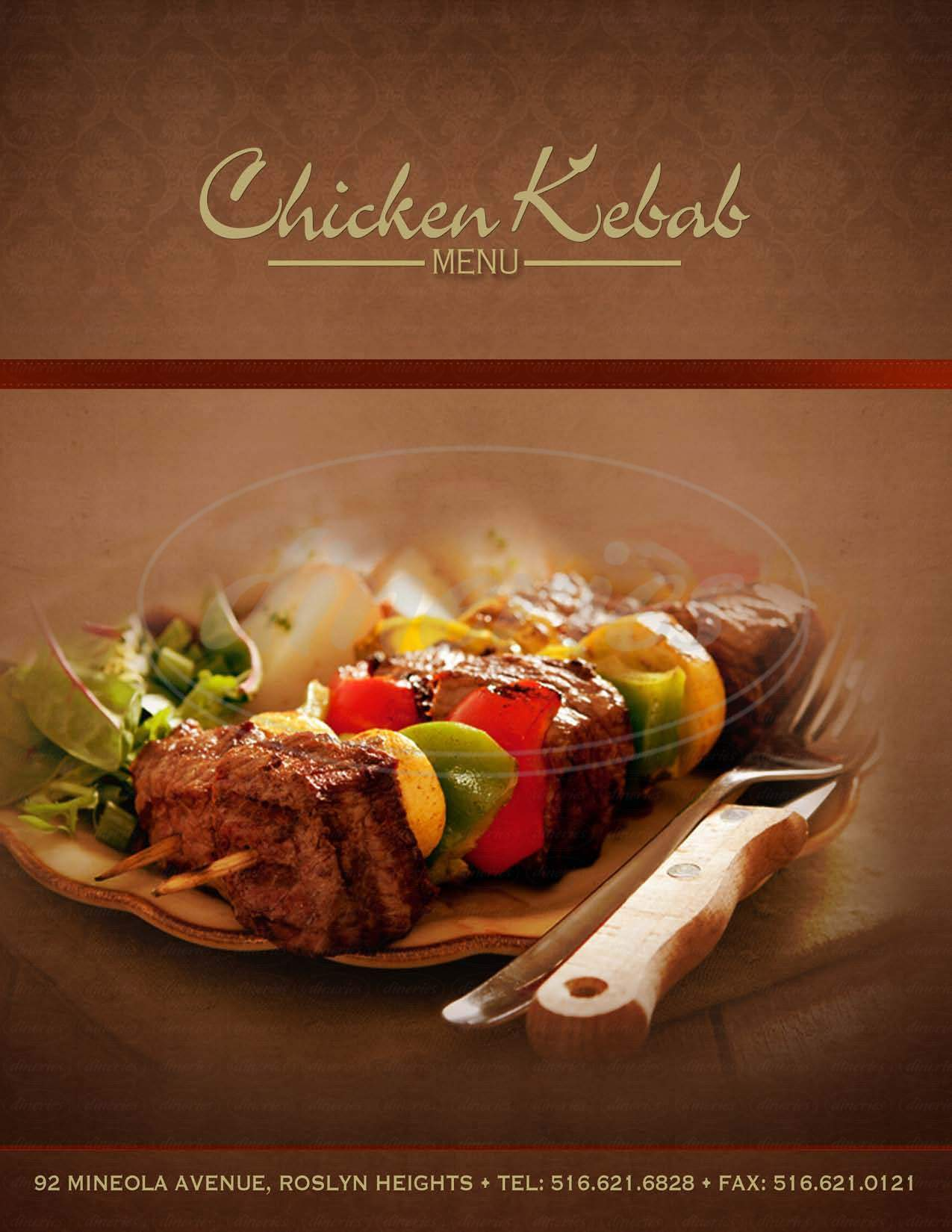 menu for Chicken Kebab