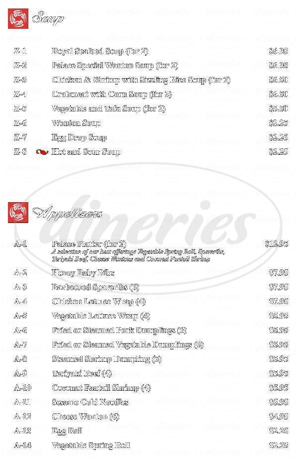 menu for China Palace