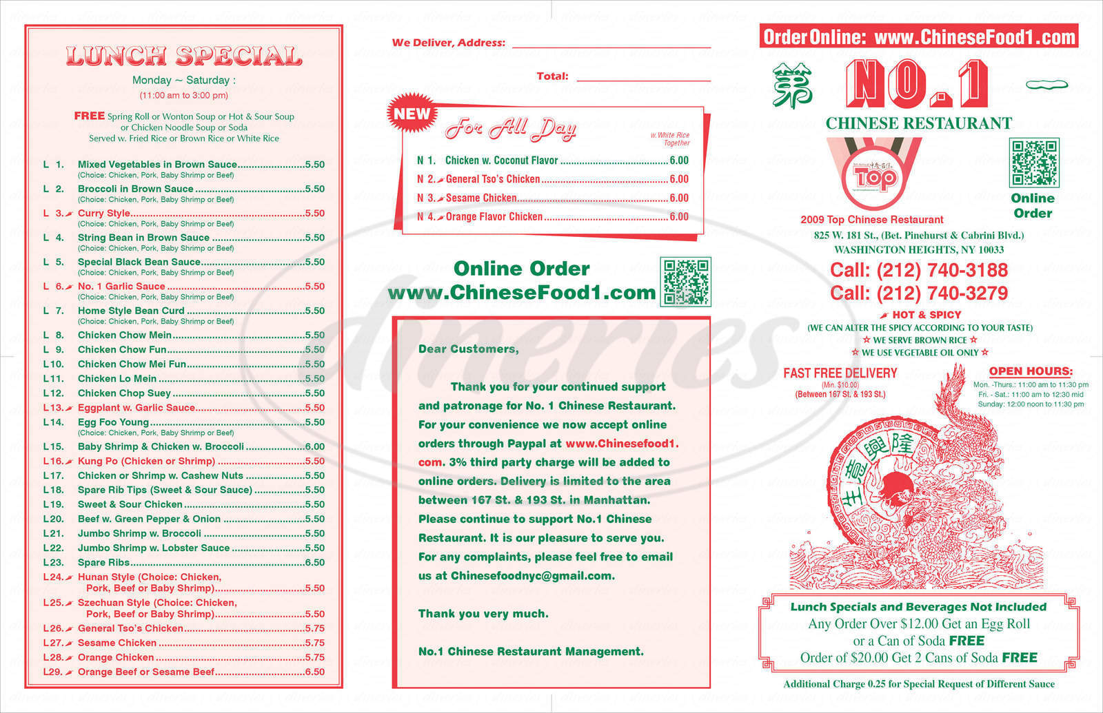 menu for No 1 Chinese Restaurant