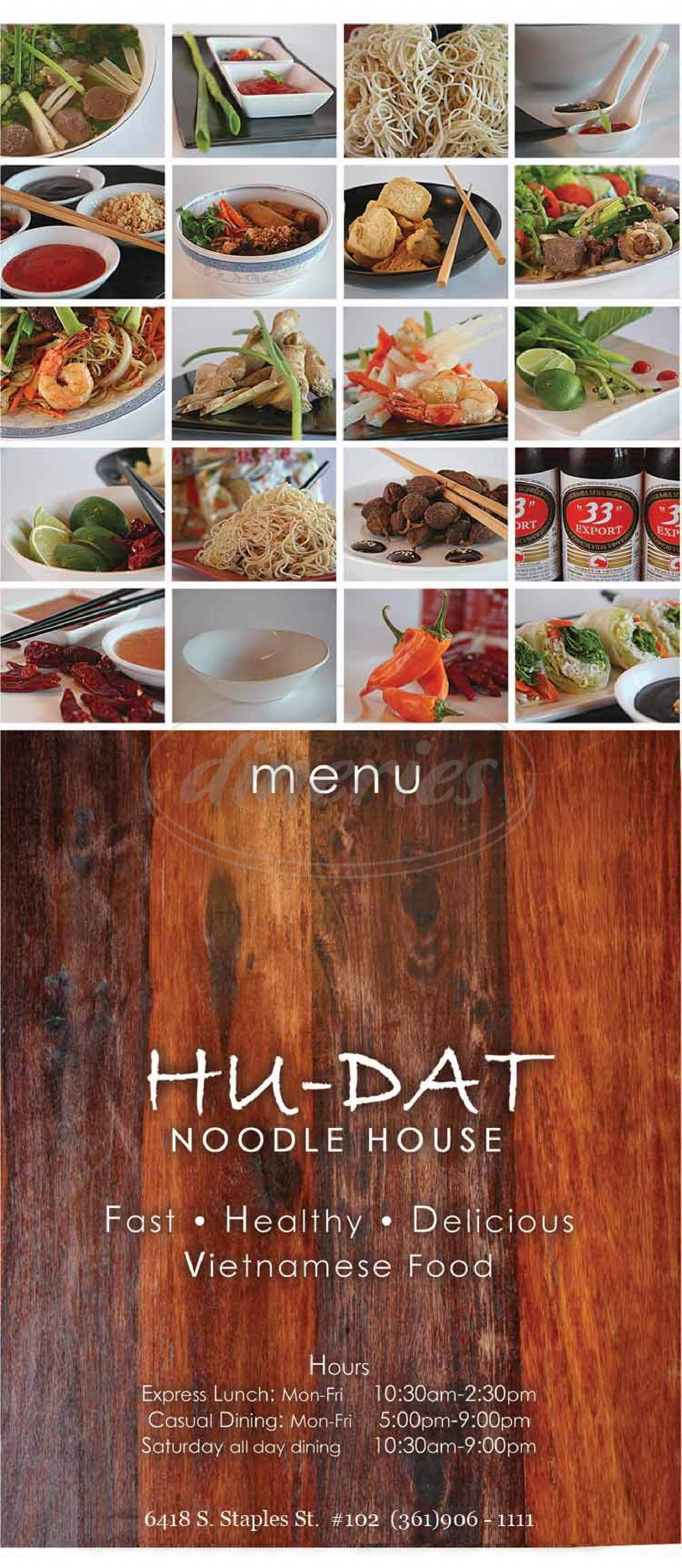menu for Hu-Dat Noodle House