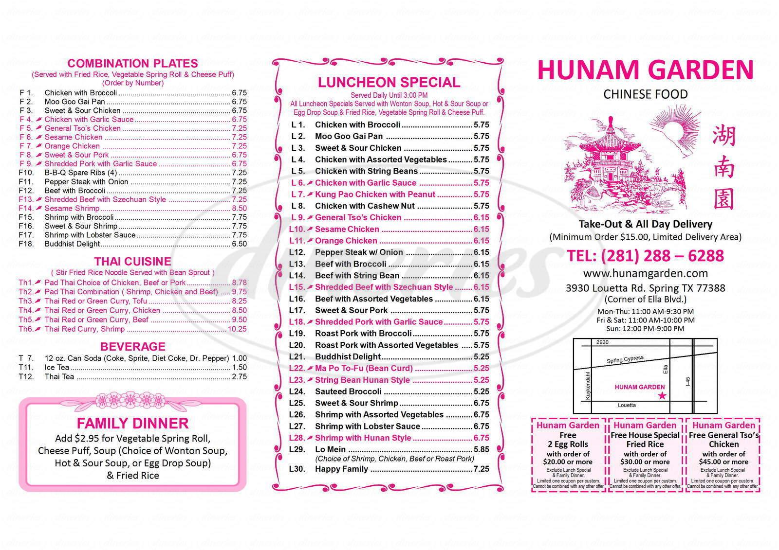 menu for Hunam Garden