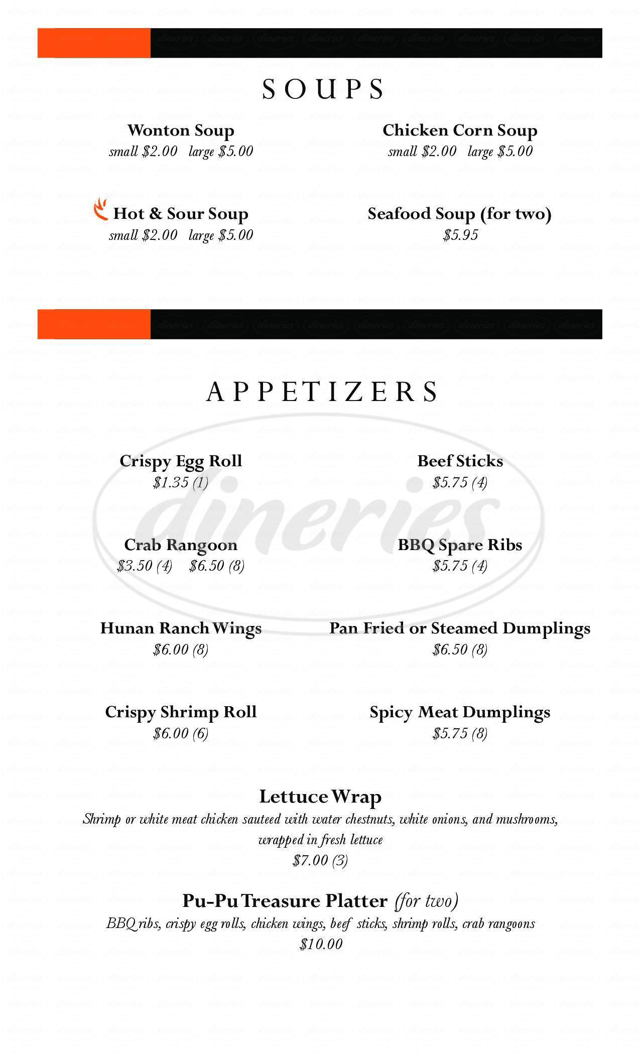 menu for Hunan Ranch