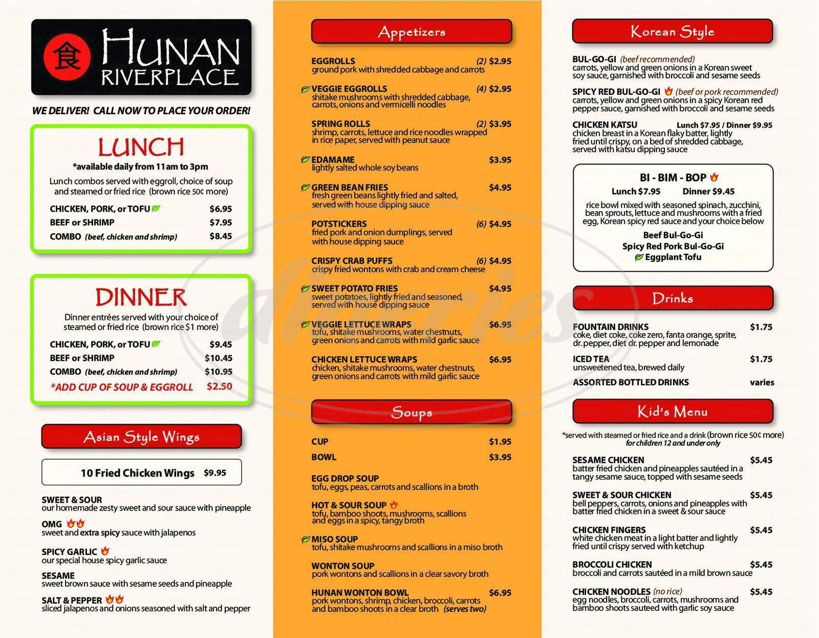 menu for Hunan Riverplace