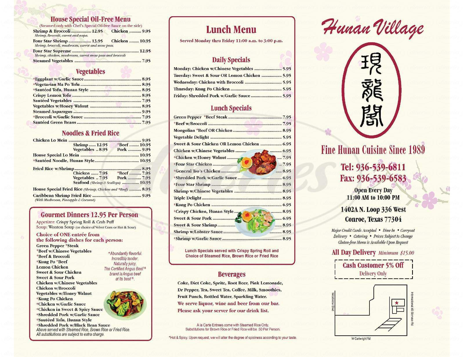 menu for Hunan Village Restaurant