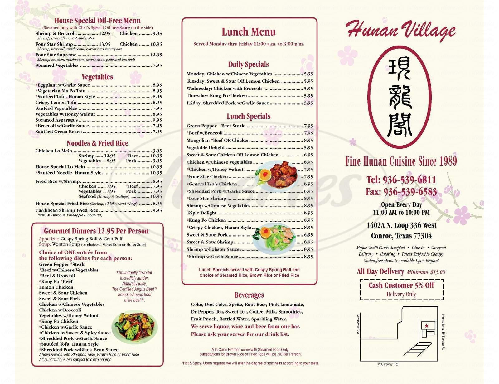 Big menu for Hunan Village Restaurant, Conroe