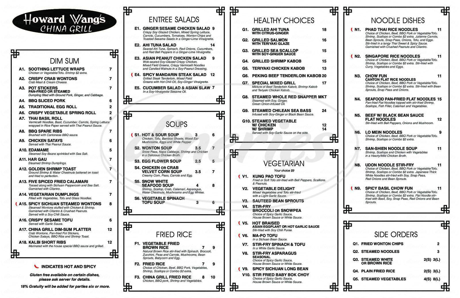 menu for Howard Wang's China Grill
