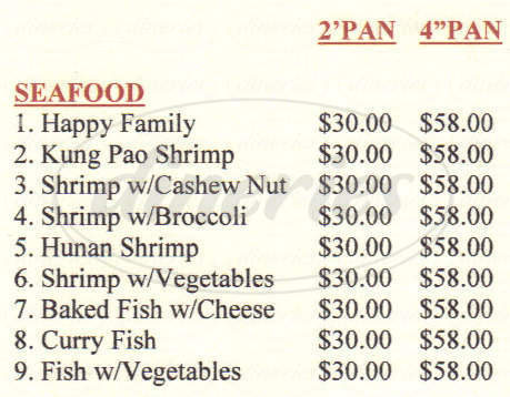 menu for Jade Dragon Chinese Restaurant