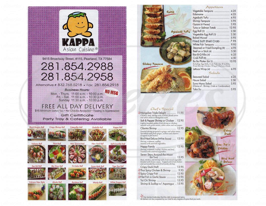 menu for Kappa Restaurant