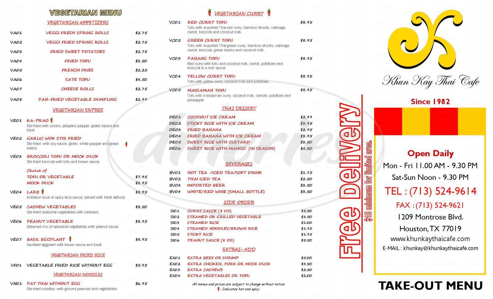 menu for Khun Kay Thai Cafe