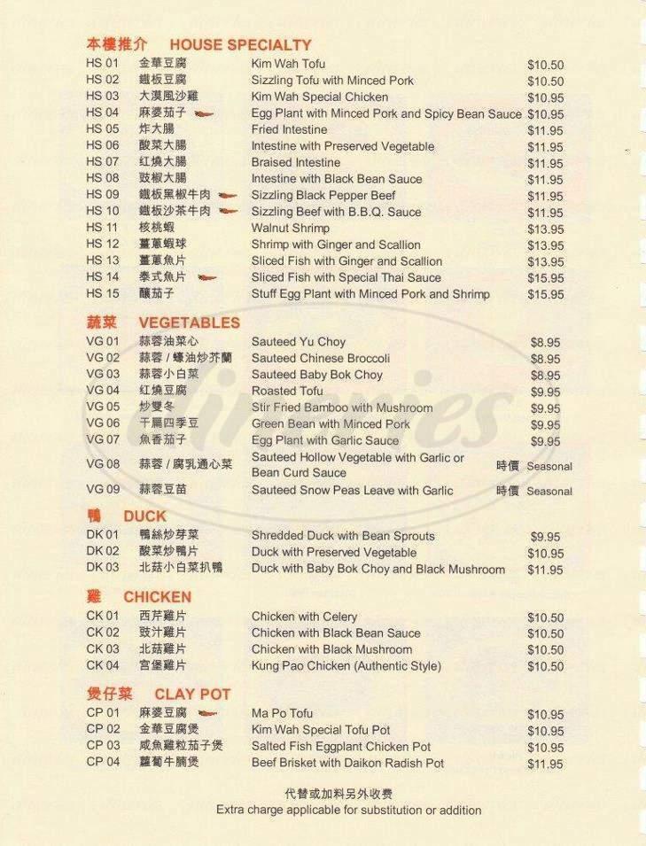 menu for Kim Wah Chinese BBQ