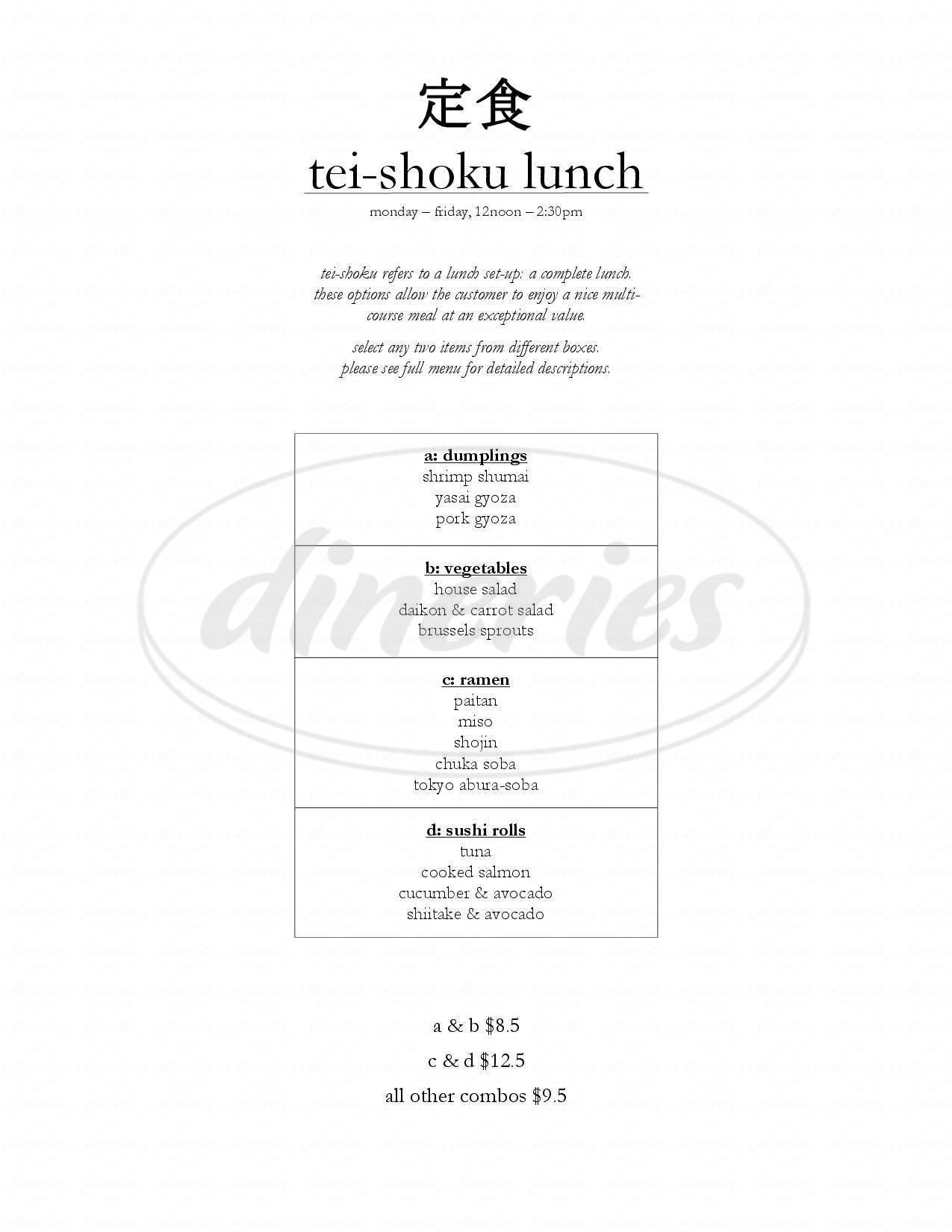 menu for Pai Men Miyake