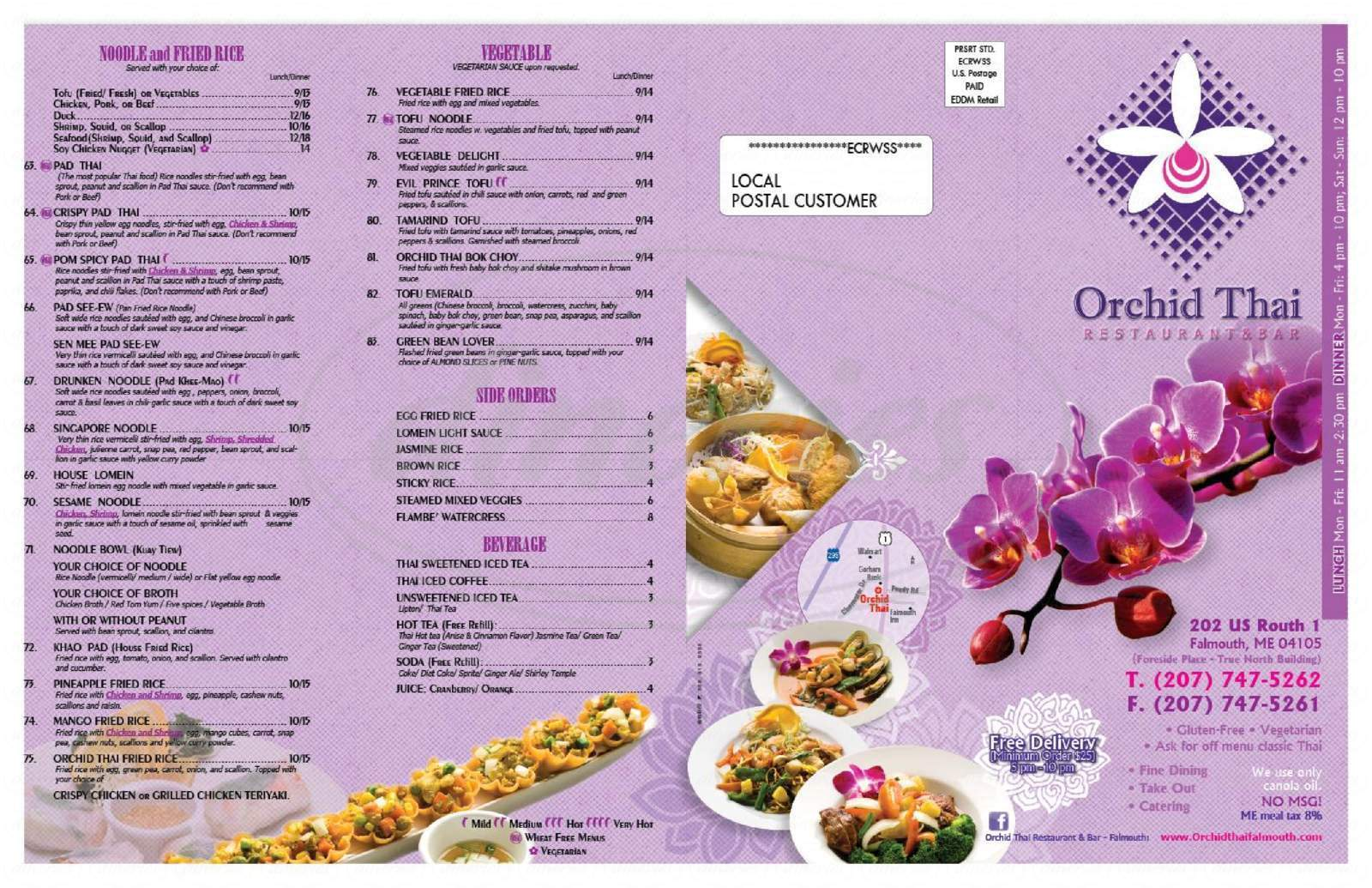 menu for Orchid Thai Restaurant & Bar