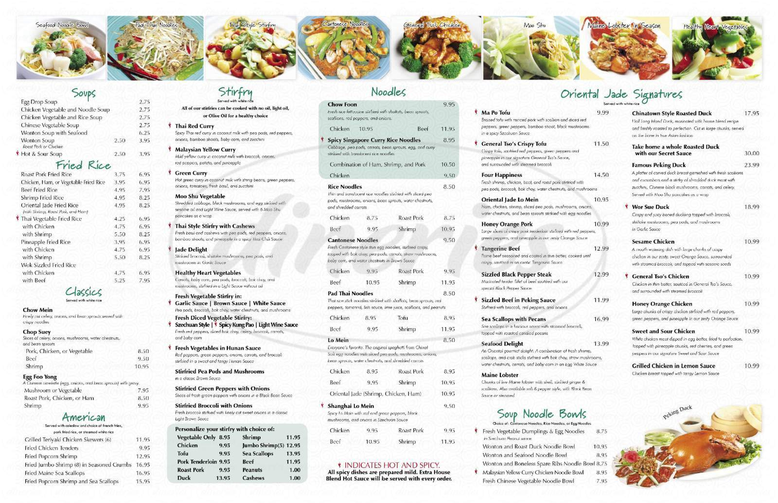 menu for Oriental Jade Restaurant & Bar