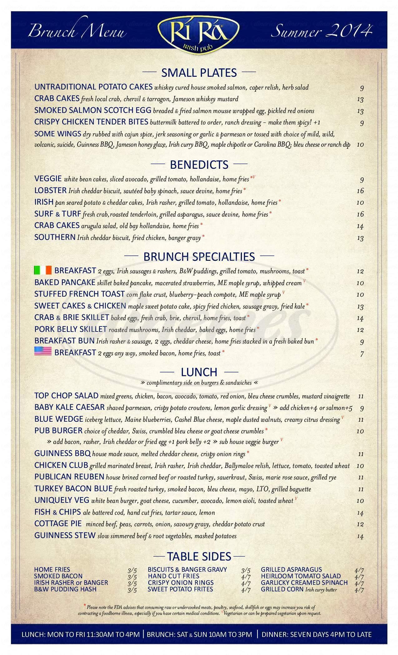 menu for Rí Rá Irish Pub