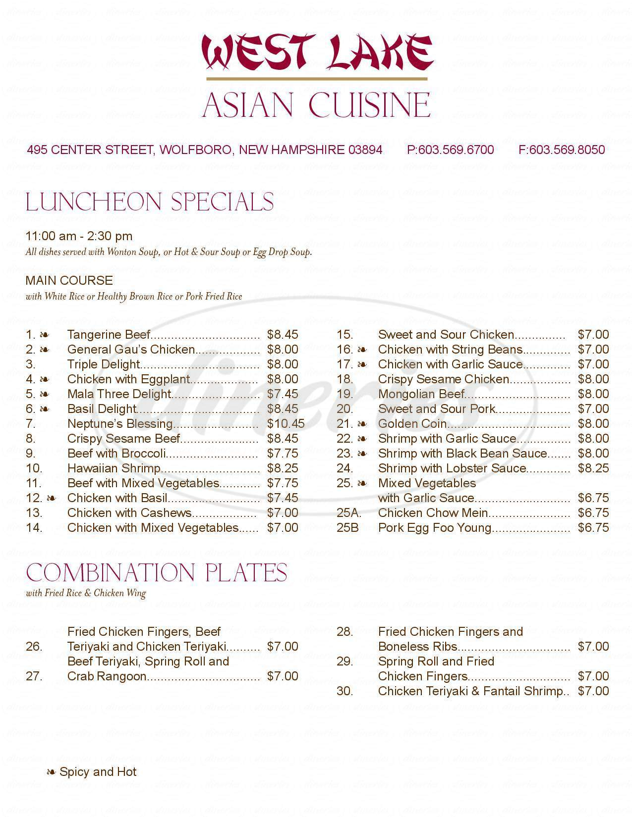 menu for West Lake Asian Cuisine