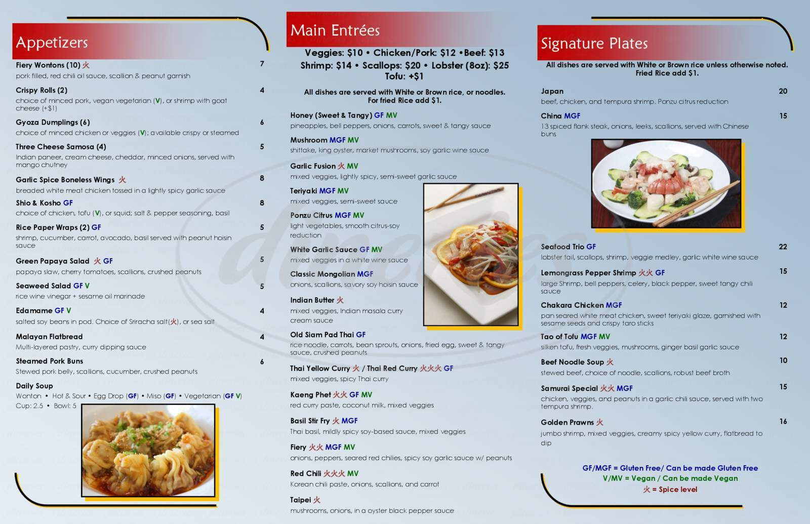 menu for Chakara Bistro & Bar