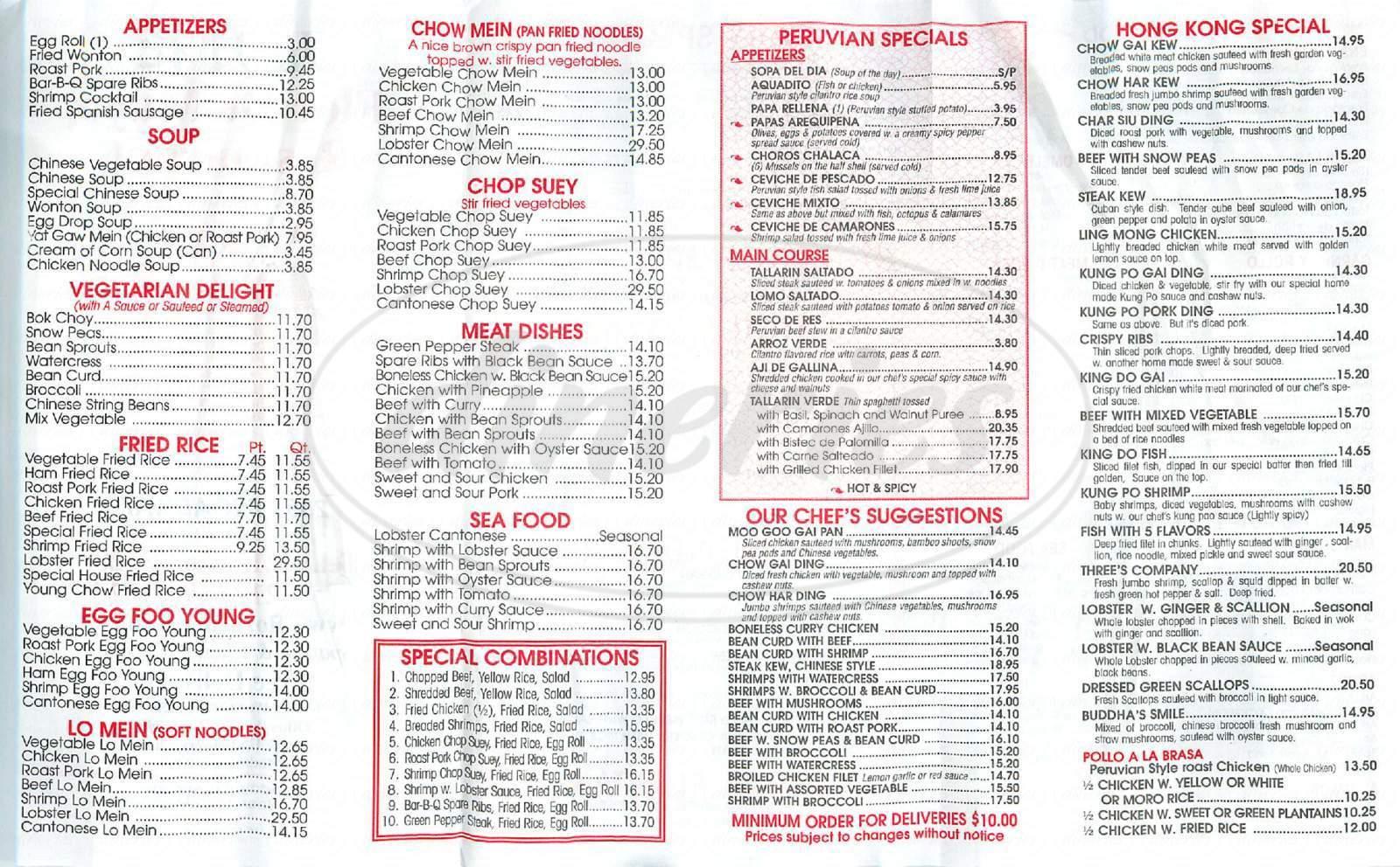 menu for Flor de Mayo