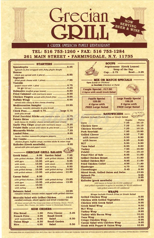 menu for Grecian Grill