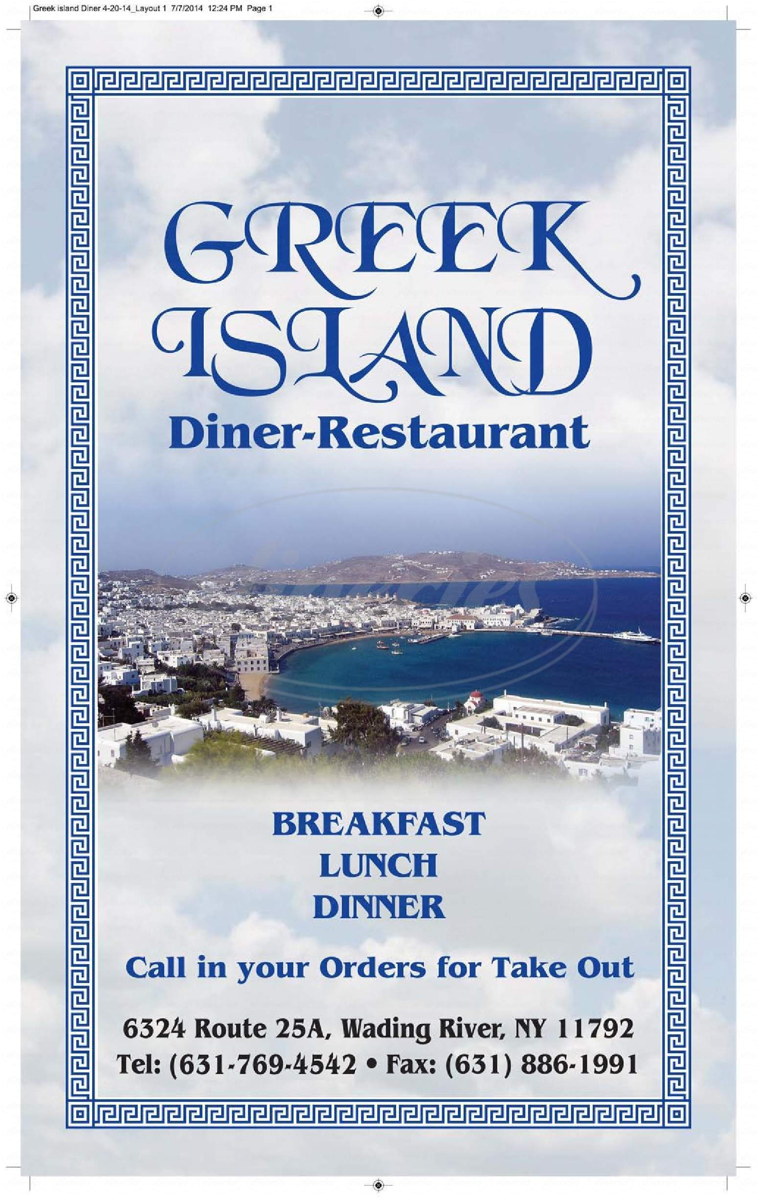 menu for Greek Island Diner