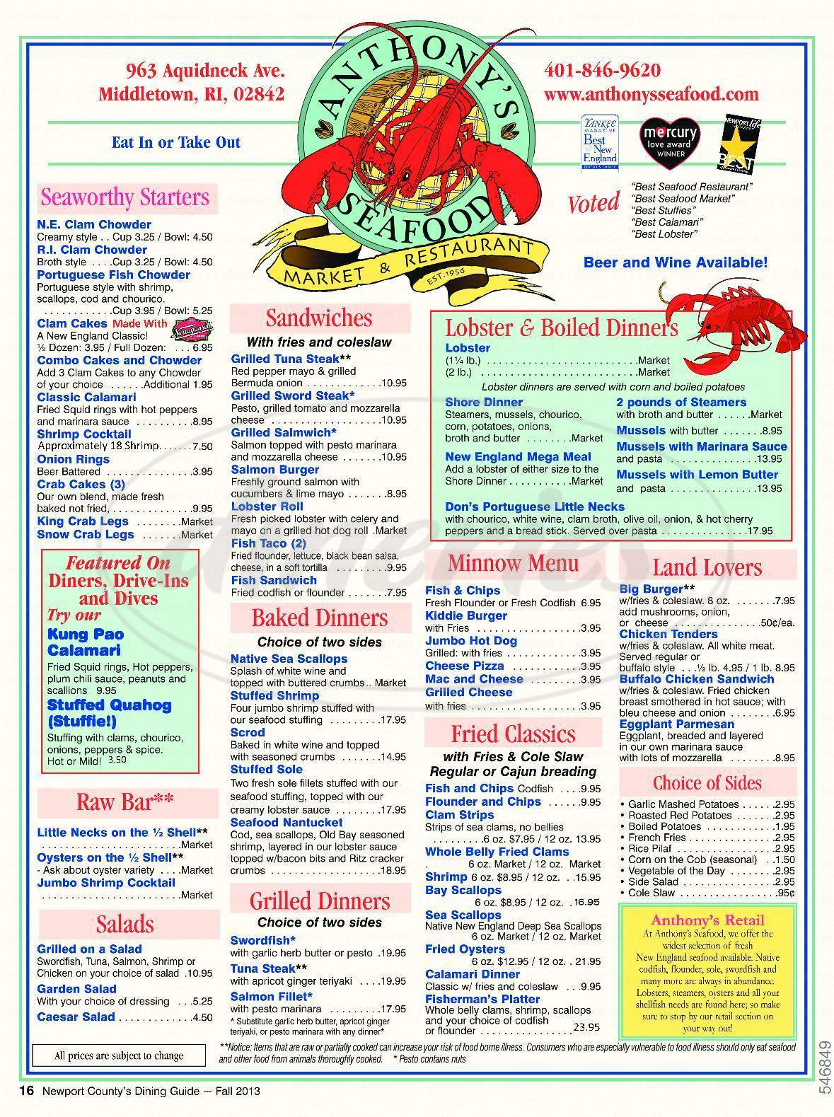 menu for Anthony's Seafood Restaurant