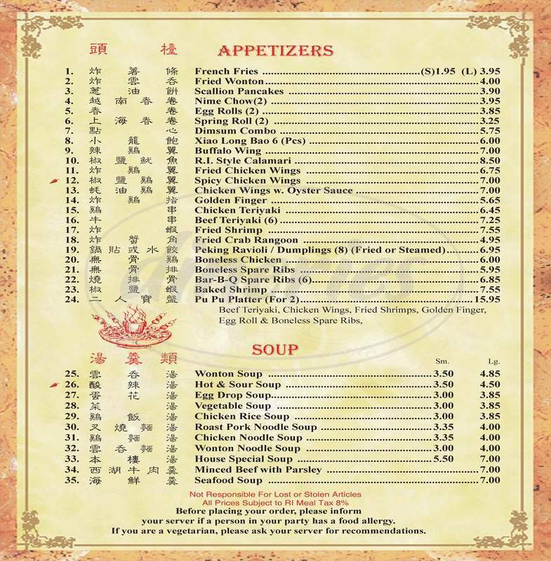 menu for Cheng's Gourmet