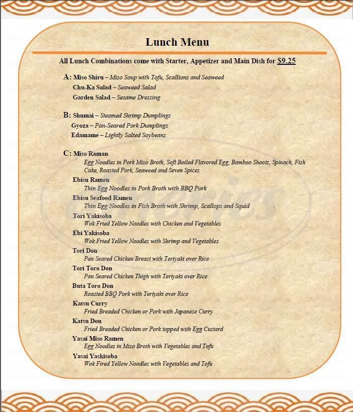 menu for Ebisu