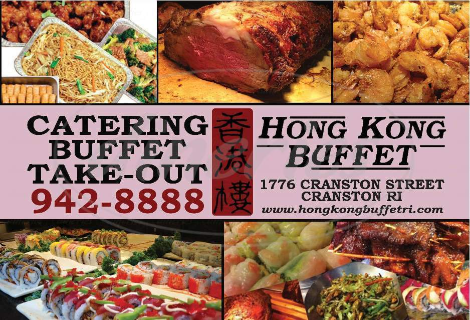 menu for Hong Kong Buffet