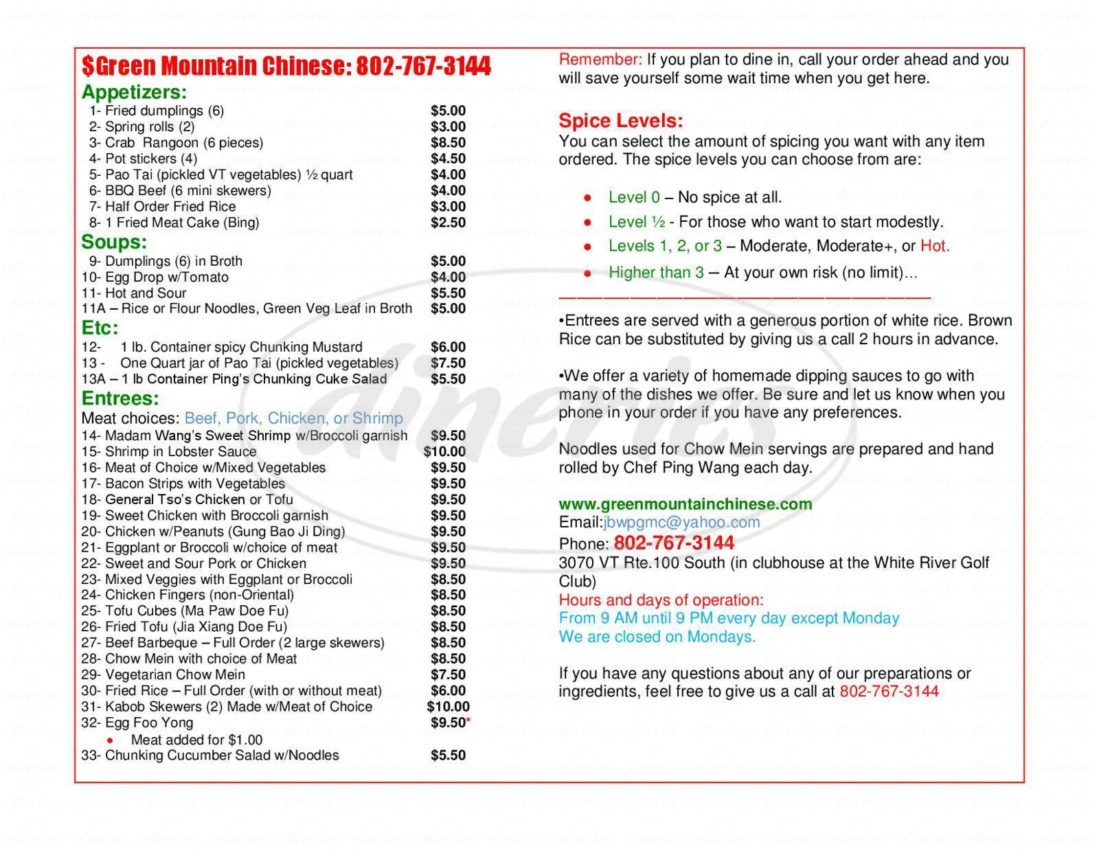 menu for Green Mountain Chinese