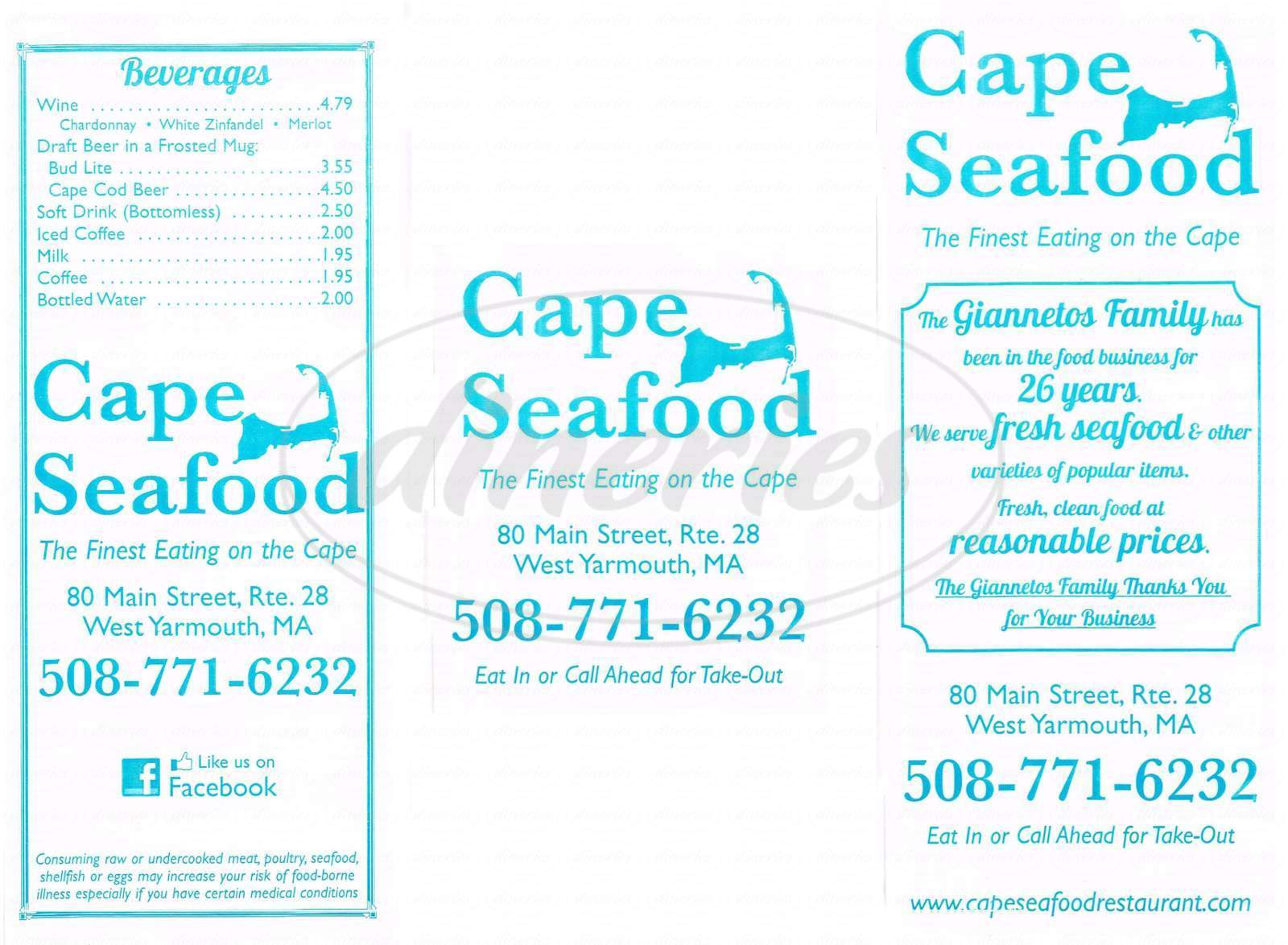 menu for Cape Seafood Restaurant