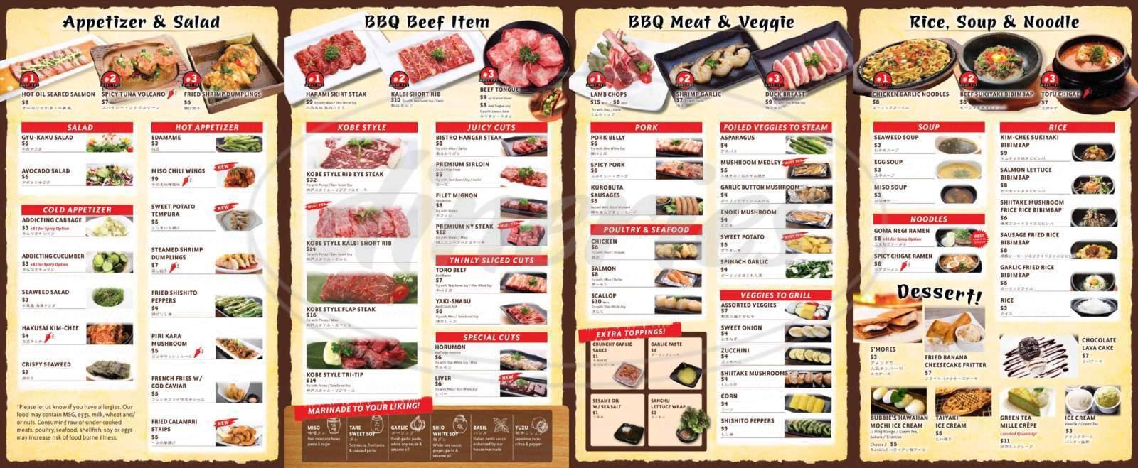 menu for Gyu-Kaku 牛角