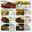 Hana Japan menu thumbnail