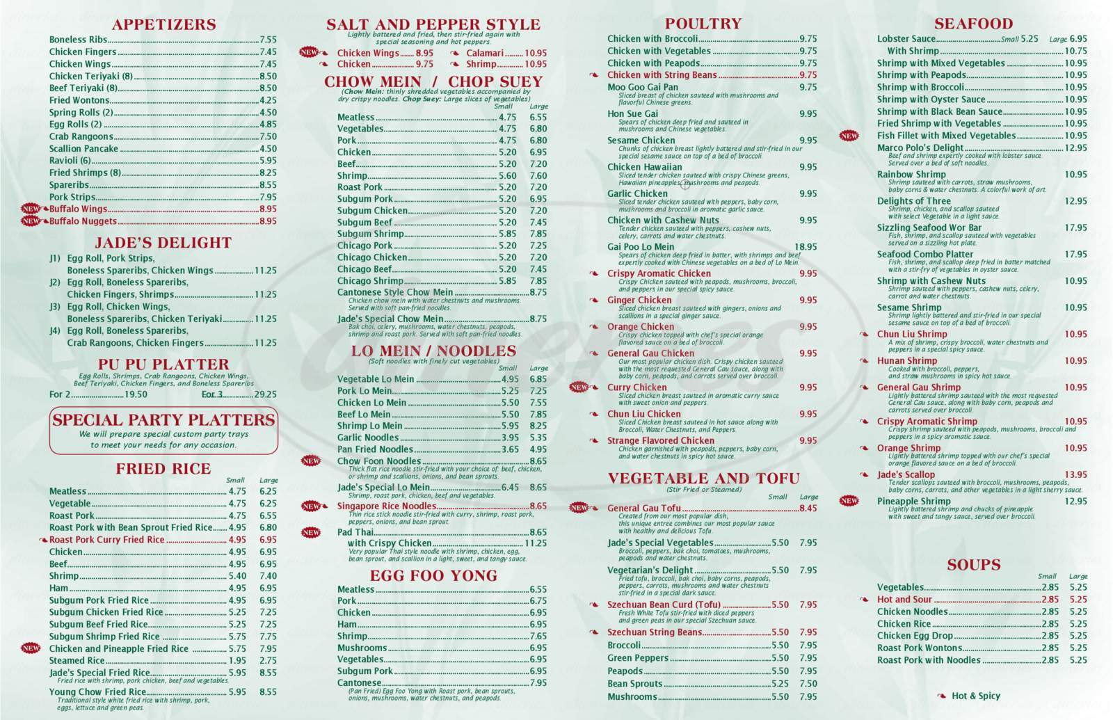 menu for Jade's Restaurant