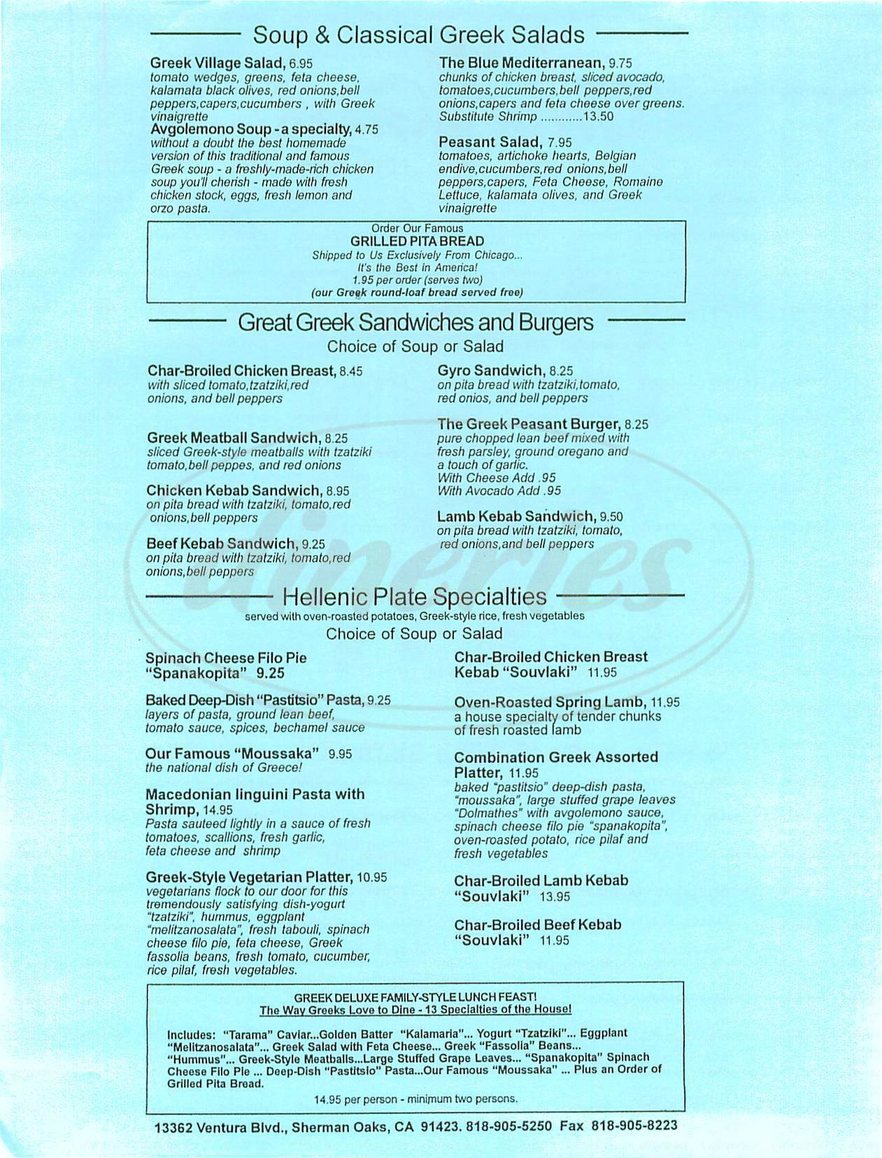 The Great Greek Restaurant Menu - Sherman Oaks - Dineries
