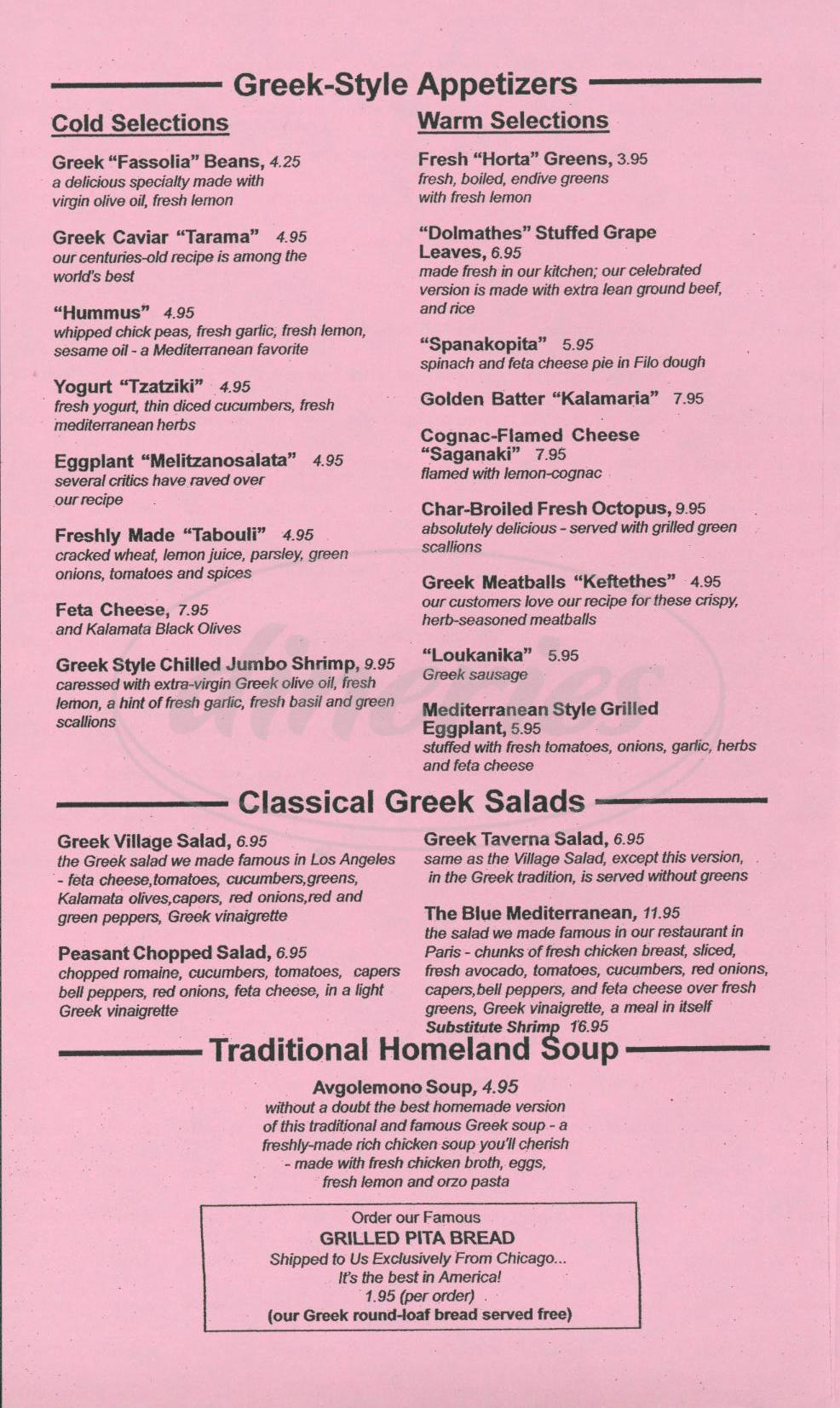 menu for The Great Greek Restaurant