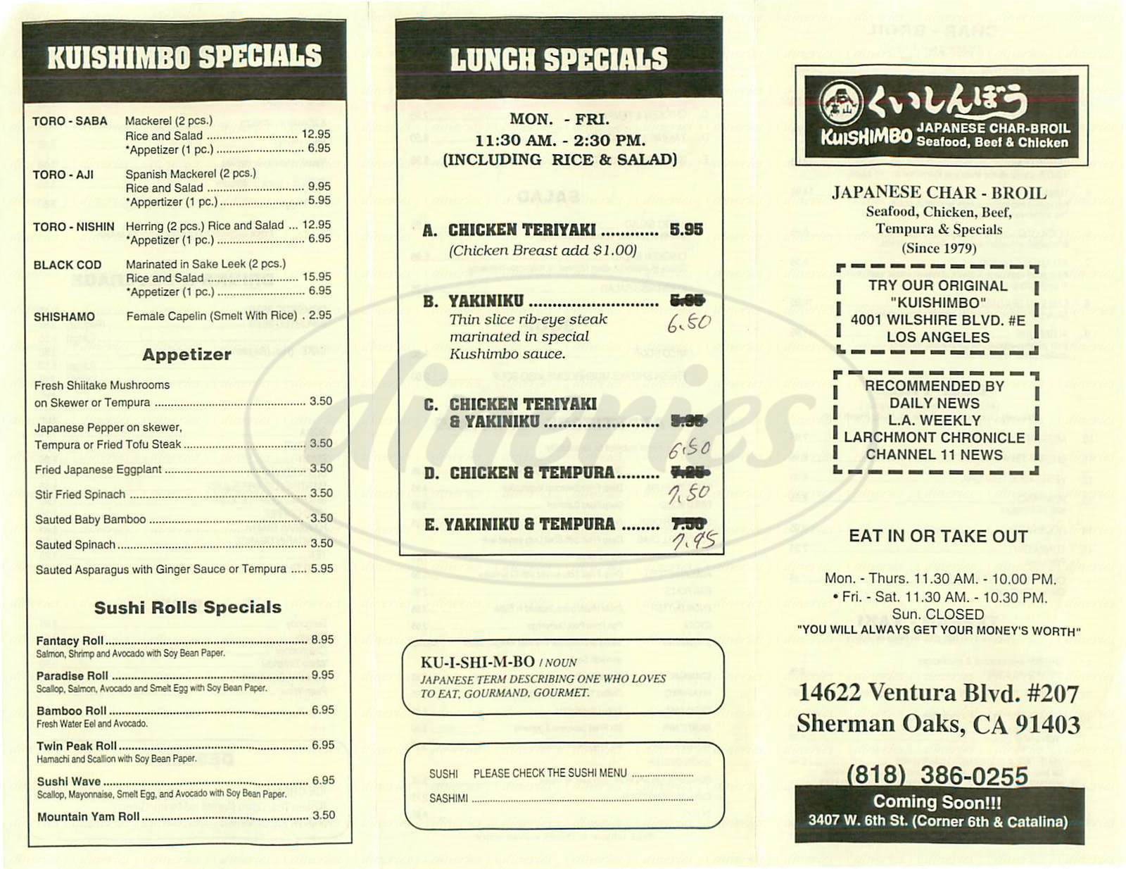 menu for Kuishimbo Restaurant